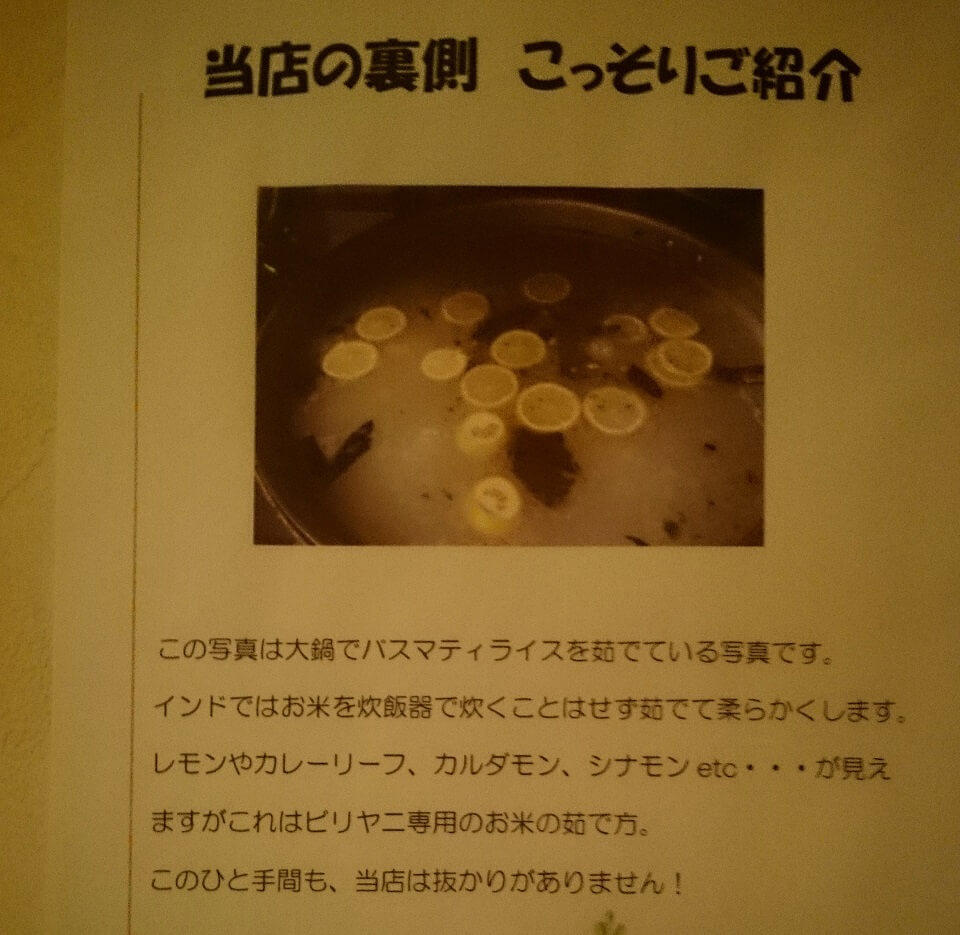 IMG_20170711_184047_141.jpg