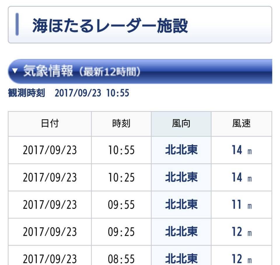 Screenshot_20170923-113640.jpg