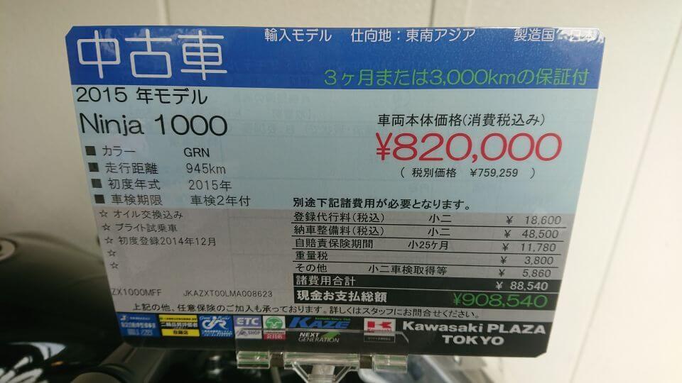 DSC_4004.JPG