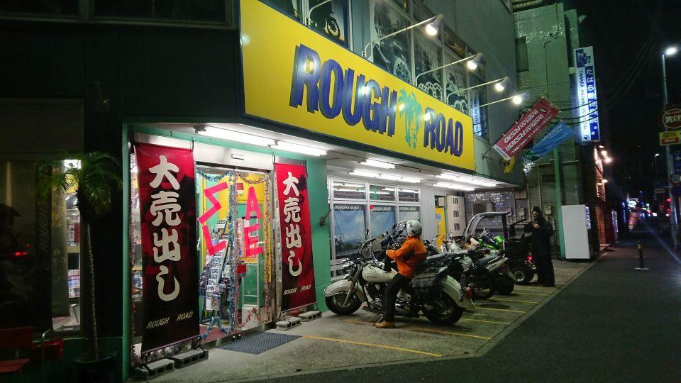 ラフ&ロード 川崎店