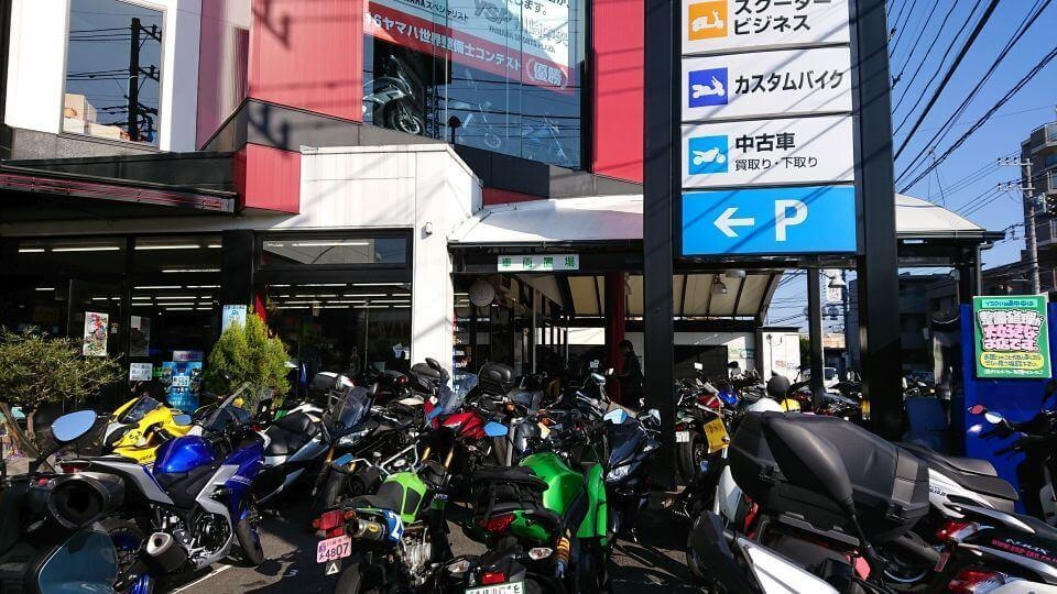 YSP川崎中央