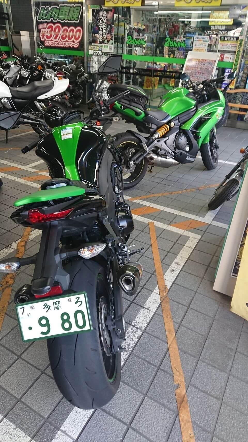 Z1000&Ninja 650