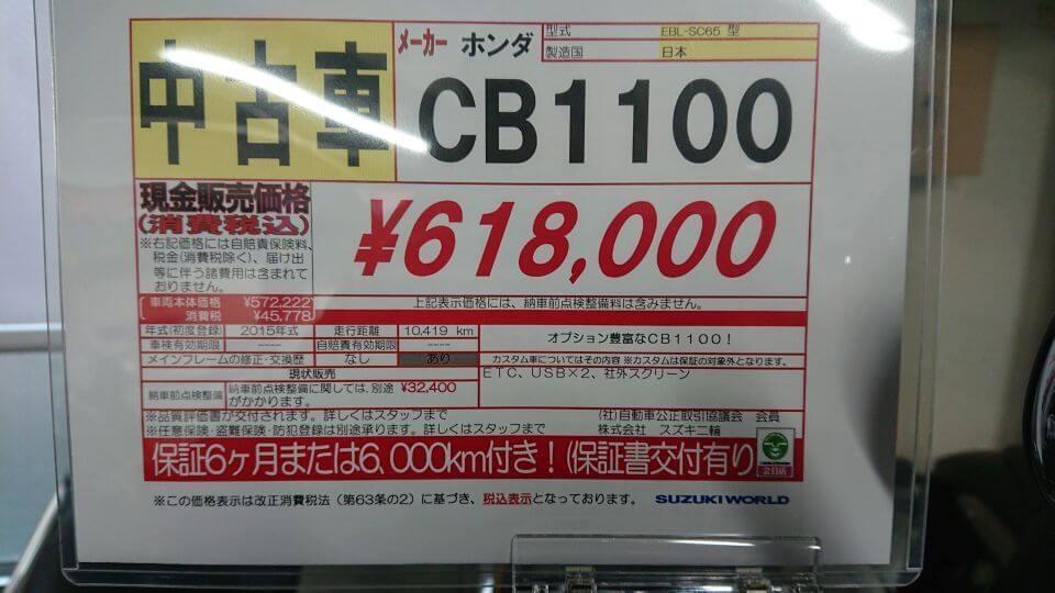 DSC_6044.JPG