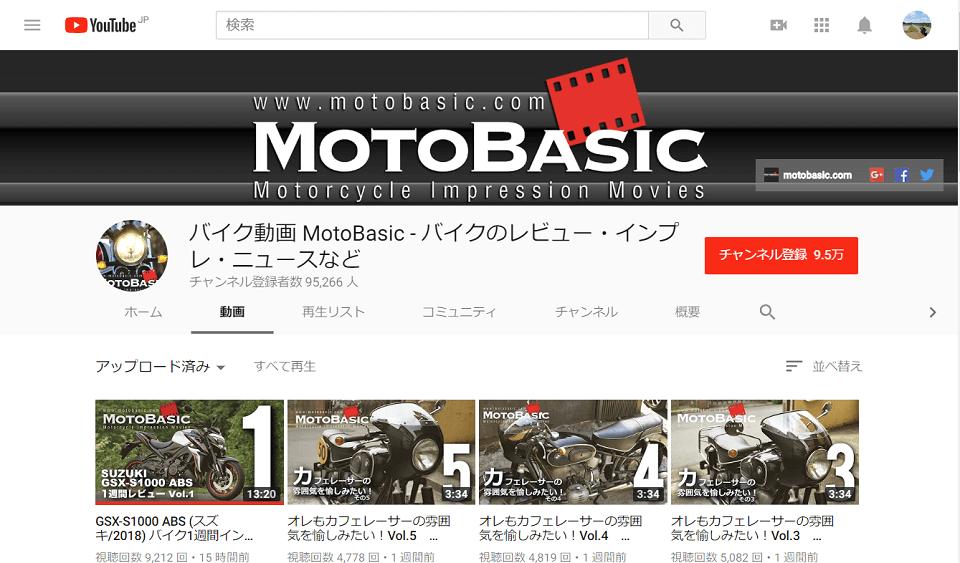 motobasic.png