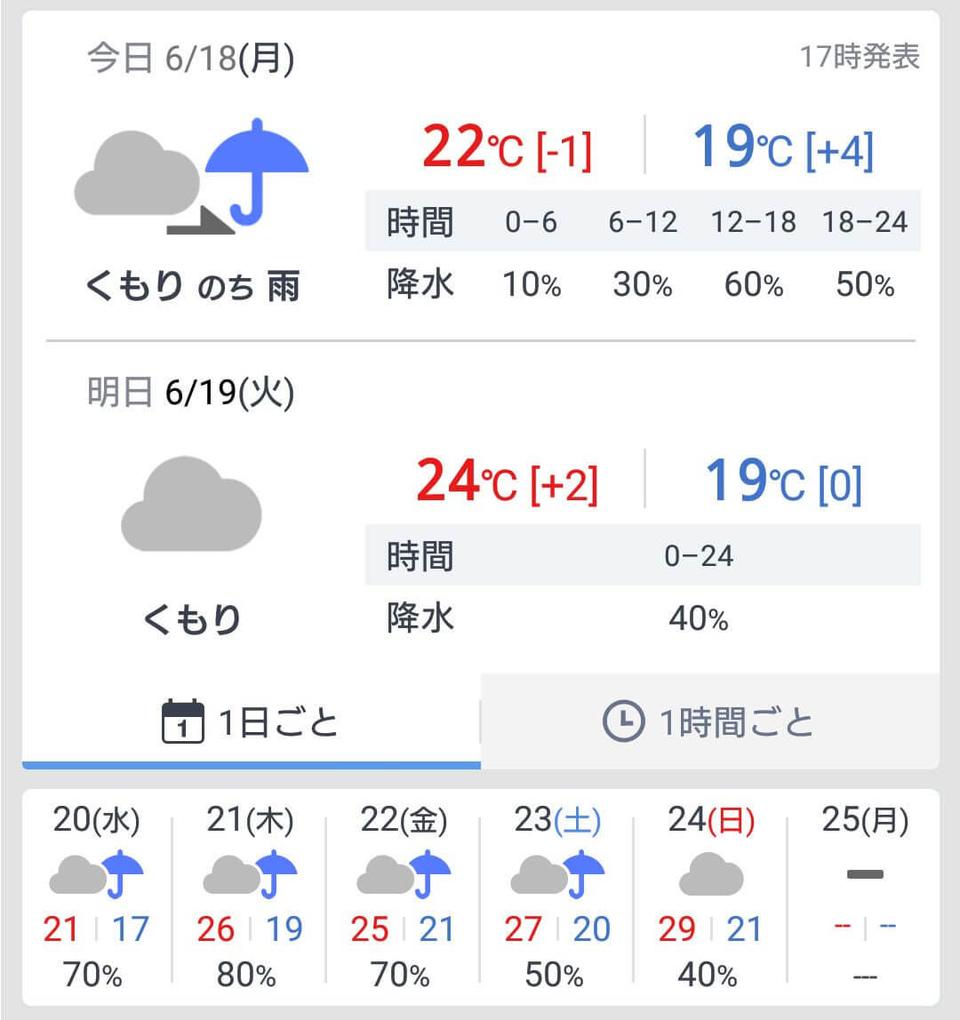 Screenshot_20180618-012657.jpg