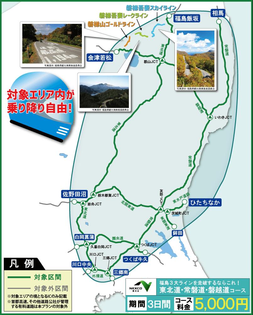 pct_tohoku_map.png