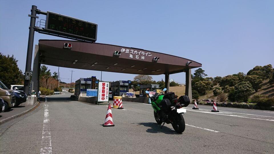 DSC_3305.JPG