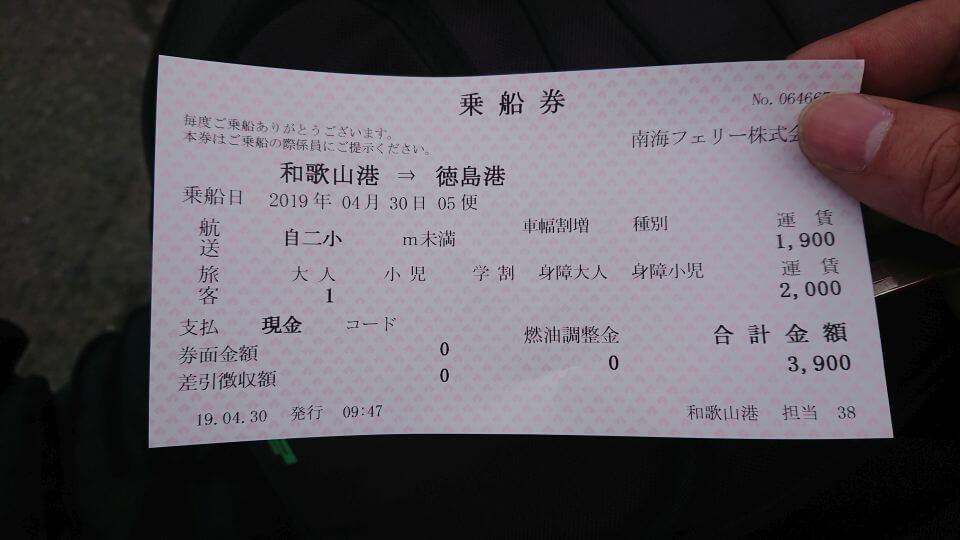DSC_3491.JPG