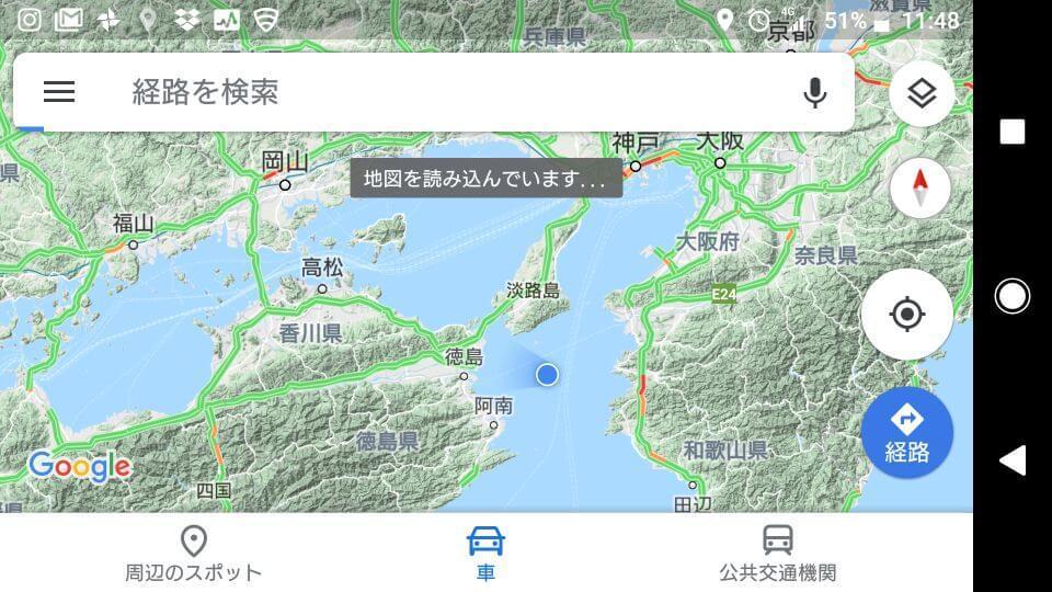 Screenshot_20190430-114808.jpg