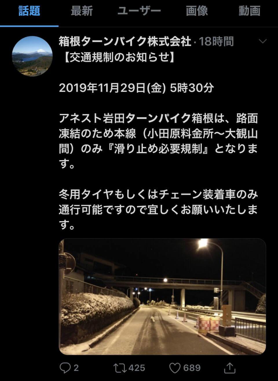 写真 2019-11-30 0 09 00.jpg