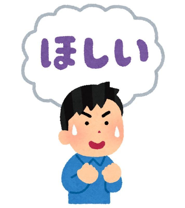 butsuyoku_man.jpg