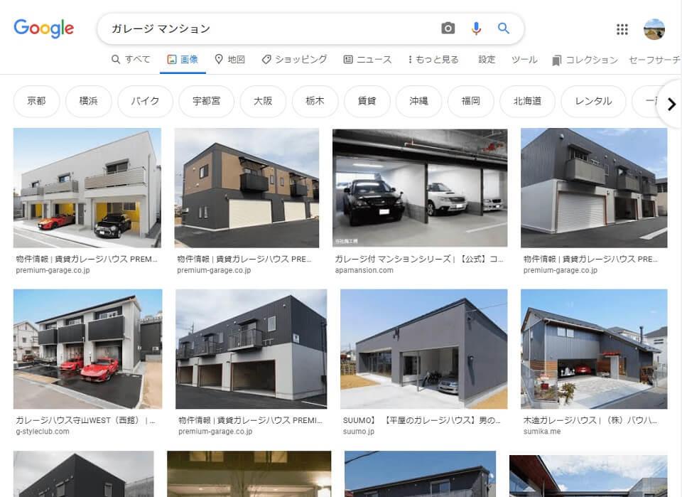 ガレージ_マンション_Google_検索.jpg