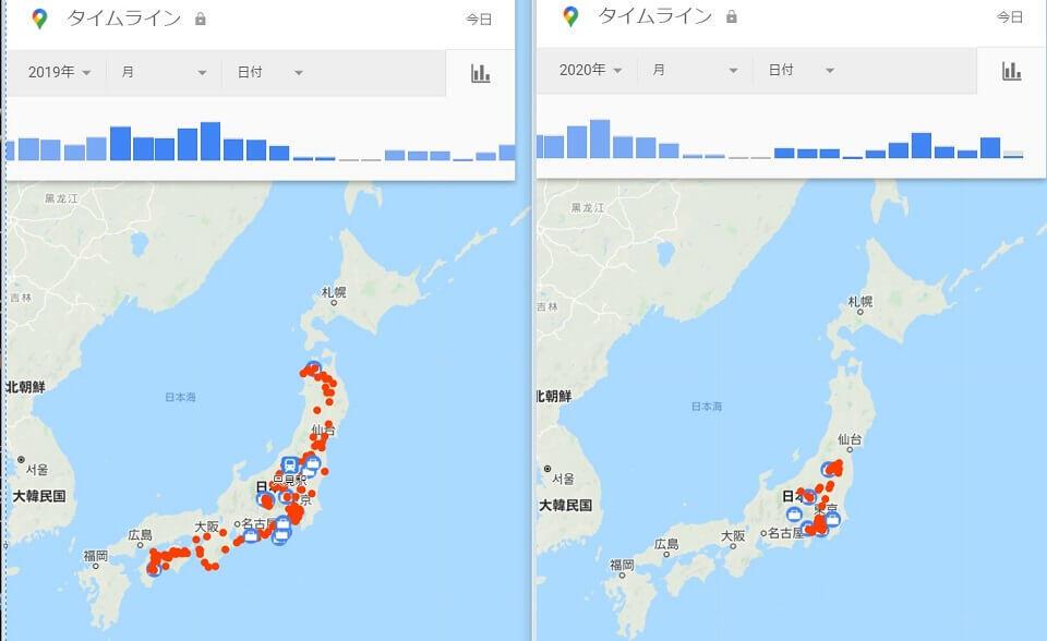 googlemap_timeline.jpg